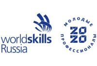 WorldSkills Russia IT network system administration